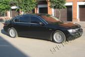 Аренда BMW 750 Li