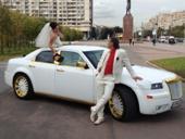 Аренда Chrysler Rolls-Royce